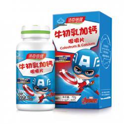 汤臣倍健®牛初乳加钙咀嚼片